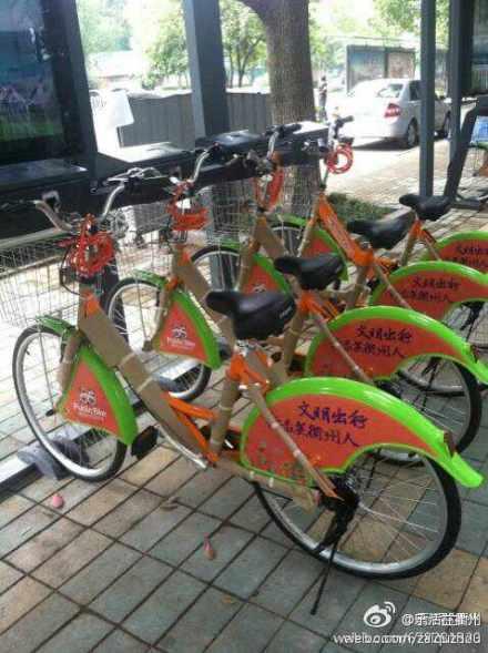 我市第一个亮相的公共自行车停放点设立在市区儿童公图片