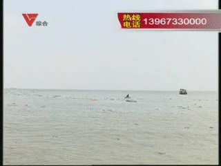 [10月24日] 近海救援演练 与时间赛跑
