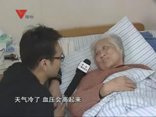 """[10月26日] 深秋时节 谨防心血管""""老毛病"""""""