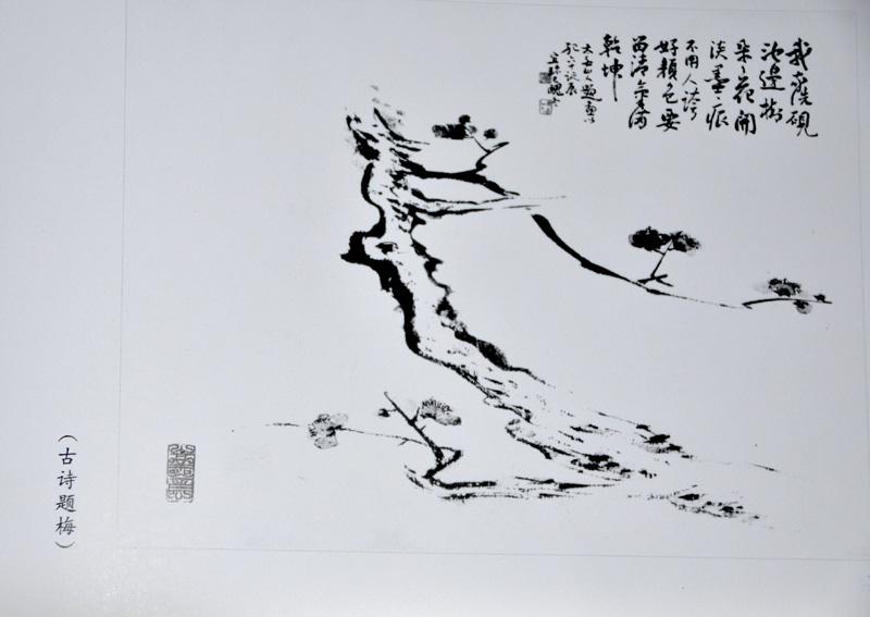 刘宜珍作品集