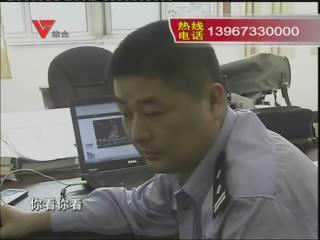 [11月05日] 海宁:300万条个人信息被出售 非法获利五十万