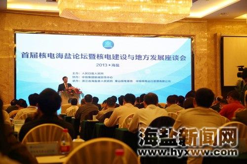 核电手抄报_关于核电的图片_浙江海盐核电员工收入
