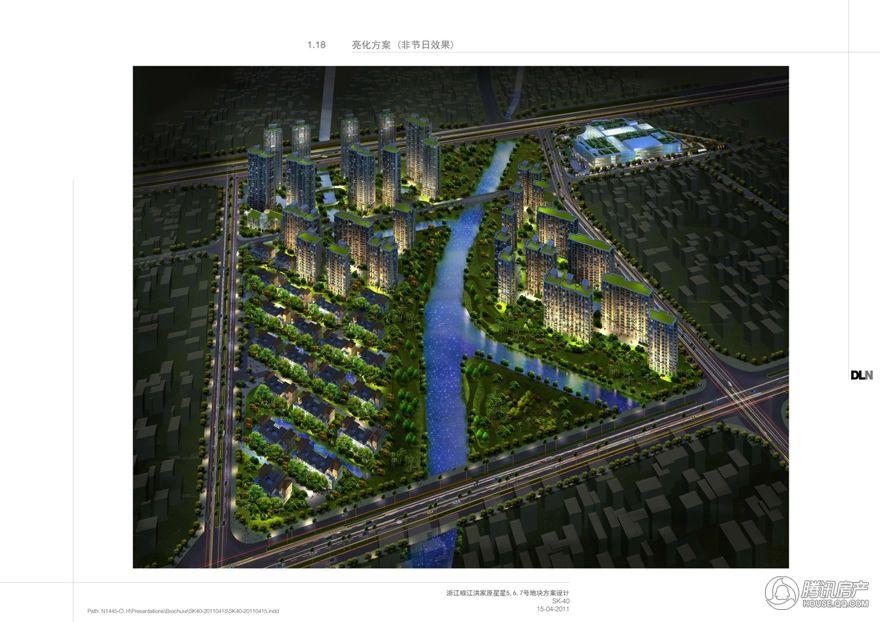 椒江三水润园夜景图