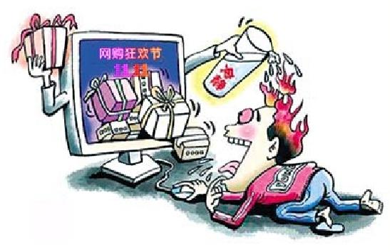 a表情表情一--温岭新闻网双十包的开心不图图片