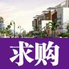 【求�】路�蚋�r求� (路�蚨�鑫房�a) �L期求�各小�^套房 立地房普通住宅多��1��100