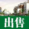 【出售】路�蚶锿跣麓�98平,68W,�|�N精�b普通住宅多��1��98平方米出售