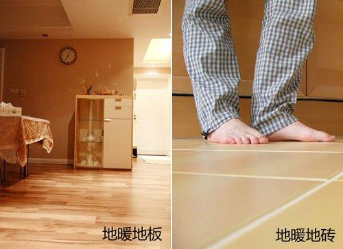 地暖地板与地砖