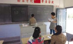 下王镇中学代表队