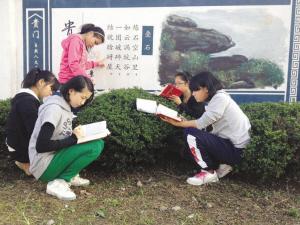 贵门乡中心学校吕清