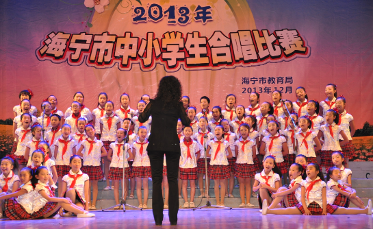 南苑小学获海宁市小学生合唱比赛金奖图片