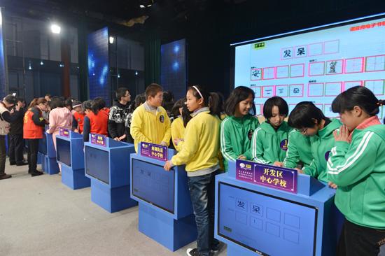 参赛选手熟悉书写软件