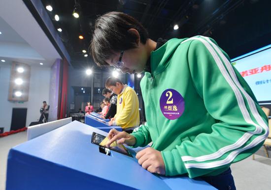参赛选手书写汉字