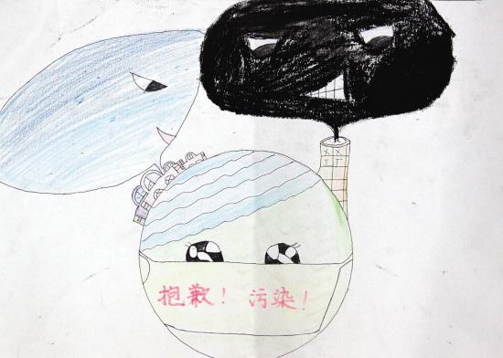 金华孩子绘环保画 呼吁赶走雾霾天图片