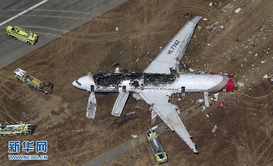韩亚空难报告:飞行员操作失误
