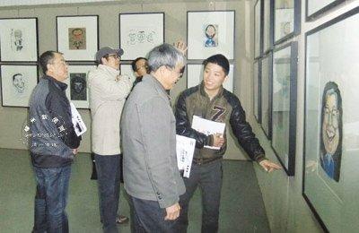嵊州・中国肖像漫画大赛