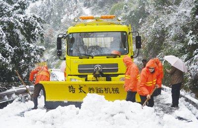 公路部门清除积雪保畅通
