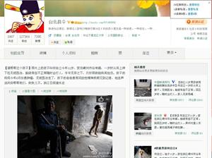 12月17日 新浪知名博主台北县令转发微博引关注
