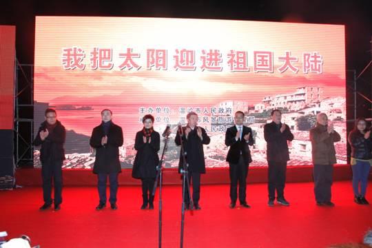 温岭演出资讯_温岭新闻网 温岭 媒体看温岭