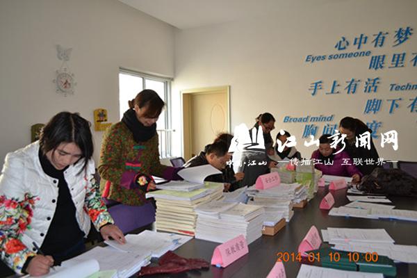 幼儿园 考评/1月10日上午,虎山学区幼儿园工作考评小组来到恒泰幼儿园进行...