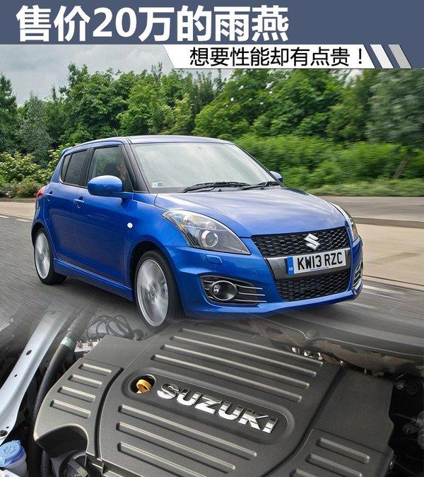 gt86在中国市场的走俏,一些汽车厂商似乎看到了其中的市场.高清图片