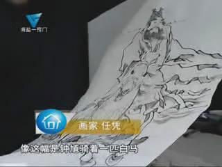 [01月22日] 马年将至 画家画马迎春节