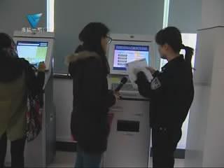 [01月22日] 春节出境游 办护照需提前