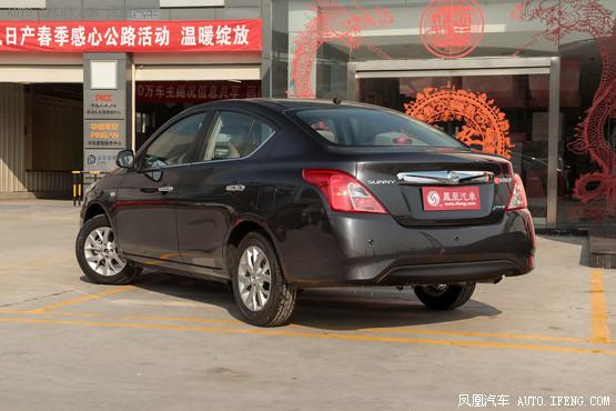 2014款日产阳光配置曝光 共7款车型可选高清图片
