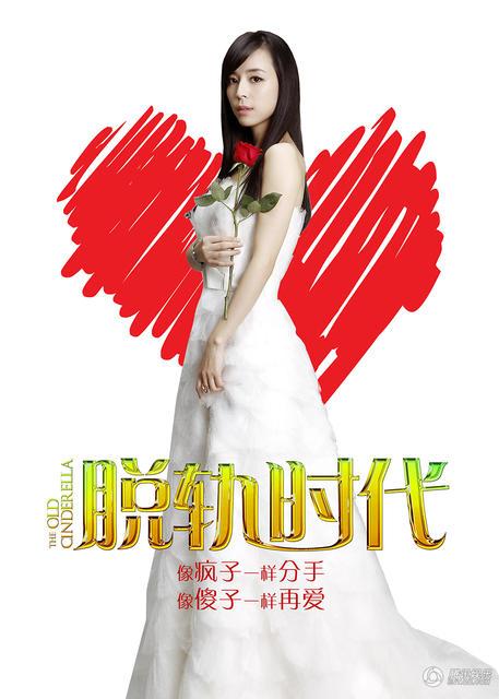 爱上情人网官网_上虞新闻网 休闲频道 娱乐    同时,影片还发布了情人节\