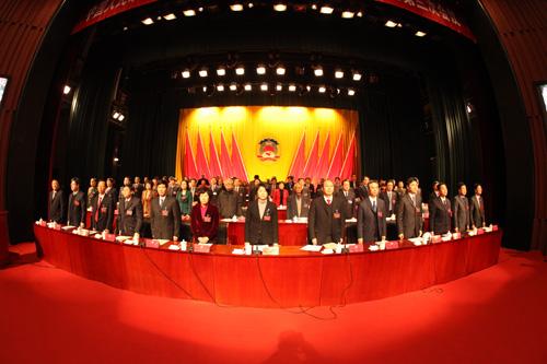 市政协十四届三次会议开幕