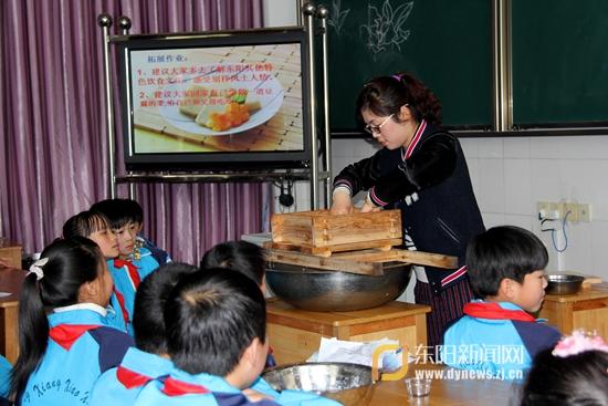 市小学综合实践活动课程教研大组会议在横祥小学召开
