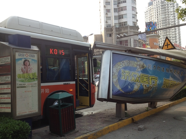 年4月,一公交站台被公交车所撞(朱韧投稿)-公交站台被撞烂高清图片