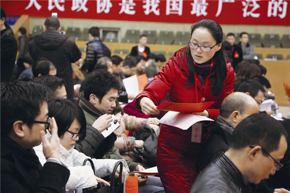 政协台州市黄岩区第十三届委员会第三次会议剪影