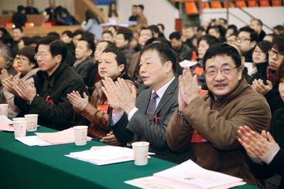 政协台州市黄岩区第十三届委员会第三次会议胜利闭幕