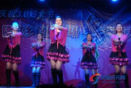 隆宫乡举办首届广场舞大赛
