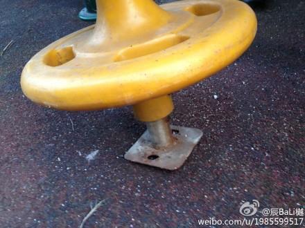 水木花都社区 儿童 游乐 设施破损 安全存隐患