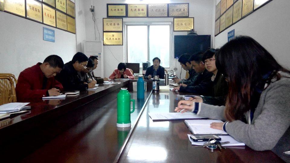 """党的群众路教教育实践活动――""""三思三观""""集中学习讨论"""