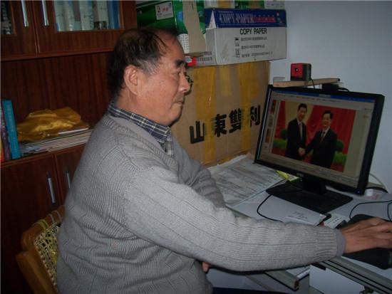 南湖街道朱尚刚家庭 - 章启晔 - 章启晔的博客