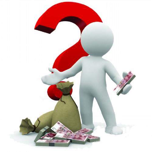 为什么收入不算低,却一点钱也存不下来?