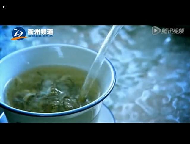 《印象龙游》第二期--龙茶之旅