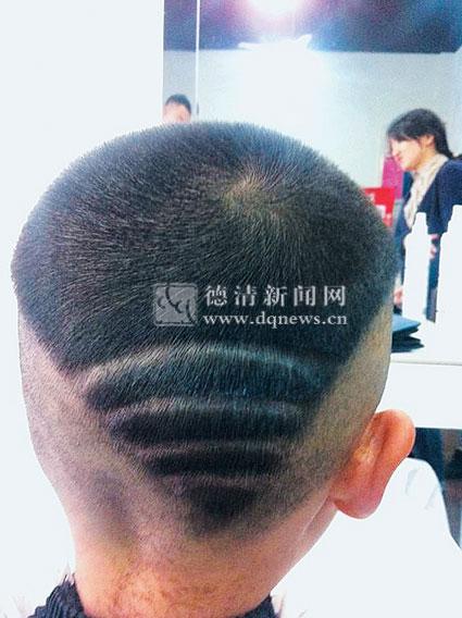 wifi图片标志发型图片图片