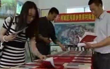 全国基层公共文化服务工作现场经验交流会在衢州召开