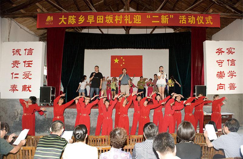 早田坂村文化礼堂开展活动