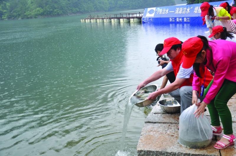 小鱼治水 清源洁水