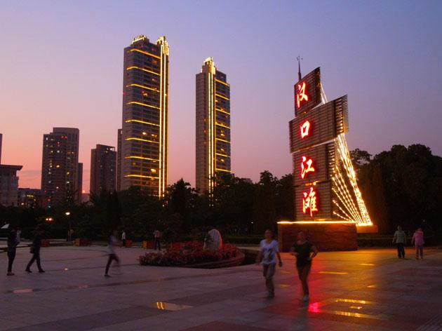 武汉江滩公园