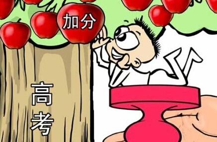 """中国多地""""高考新政""""引热议"""