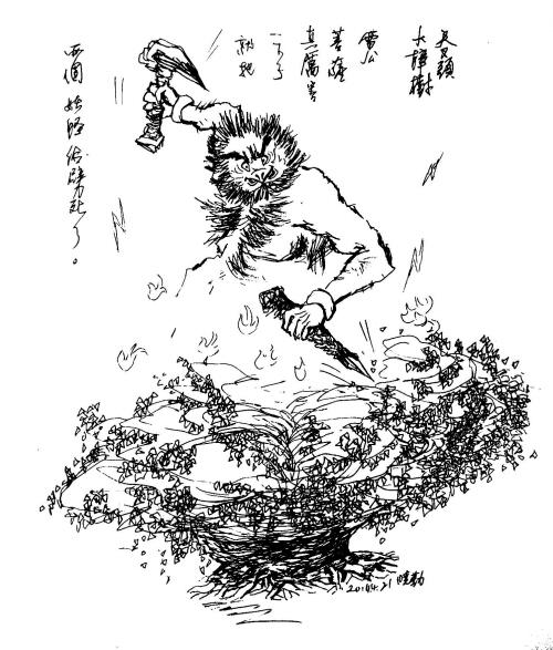 香樟树简笔画-天叉头大樟树