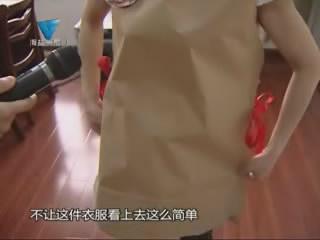 [06月17日] 牛皮纸做衣服 创意倡导环保