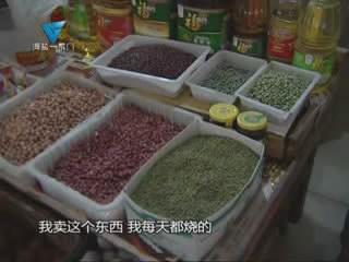 """[06月17日] 绿豆煮出""""红豆汤""""是啥原因"""