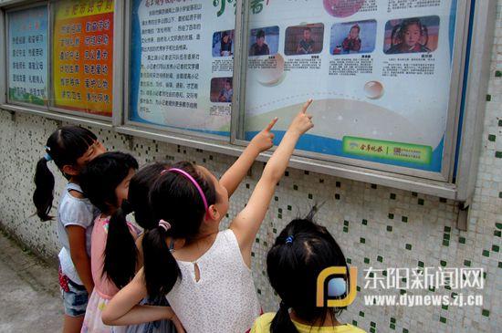 南上湖小学:暑假来了,小记者出发了图片