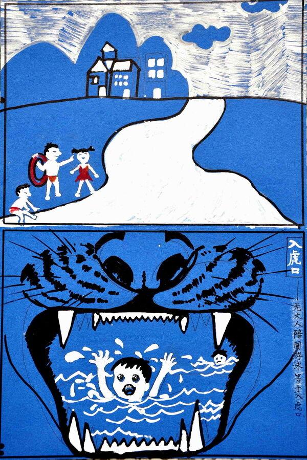 防溺水的画-暑期,怎样为孩子绑紧 救生圈